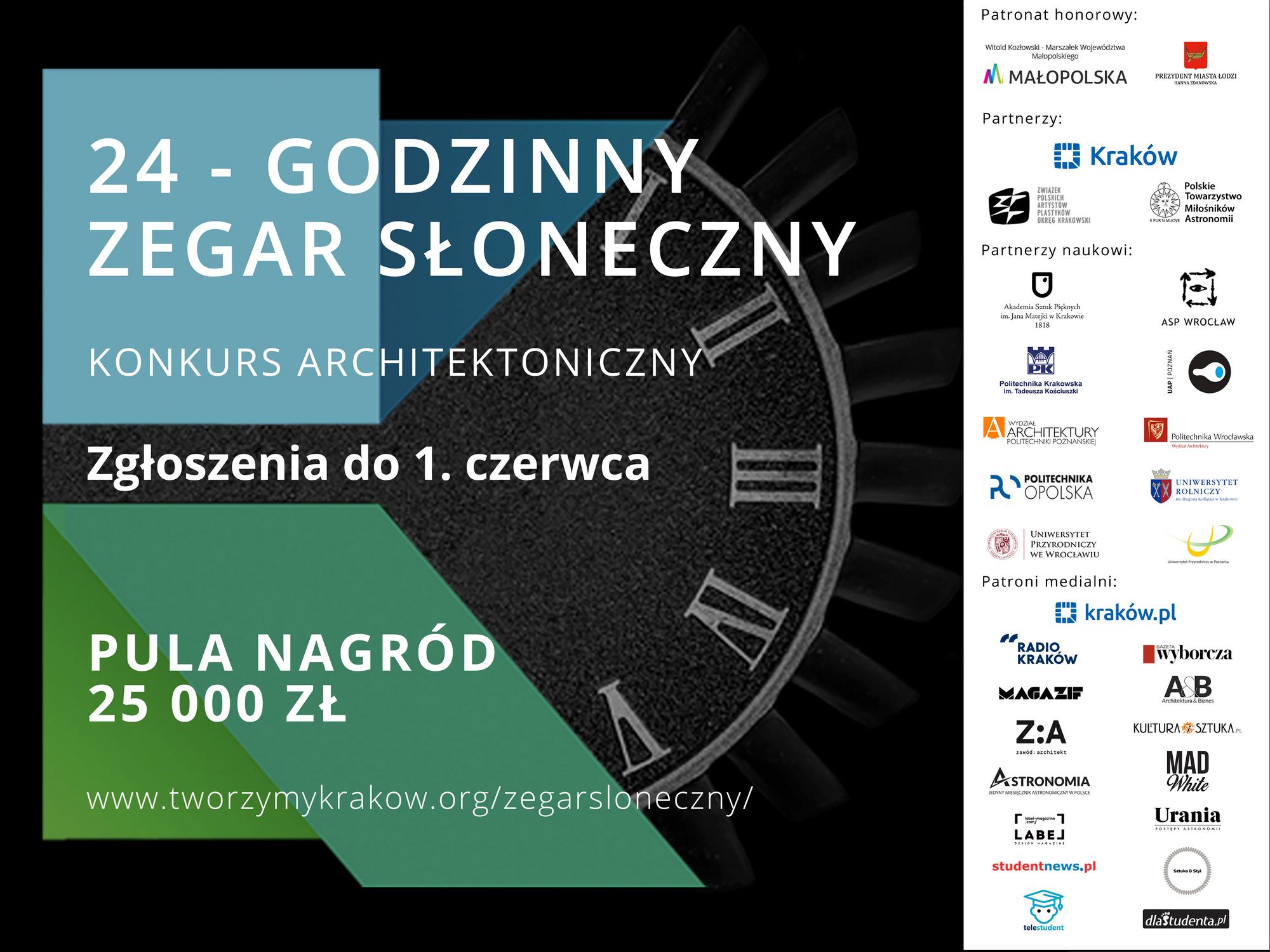 24-godzinny Zegar Słoneczny – interdyscyplinarny konkurs architektoniczny